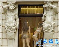 Puerta sensual2