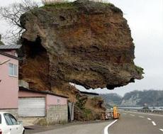 Dangerous stone