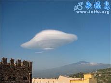 世界奇云UFO