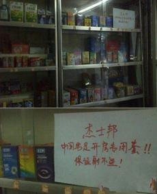 中国男足的悲哀