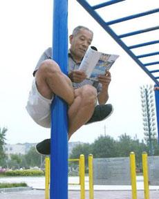 读书练功两不误