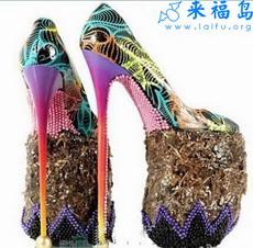 Zapatos para lady gaga.