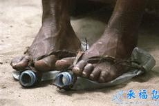 看着这双鞋子,你还在抱怨生活吗?