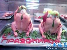 超市橱柜里的鸡