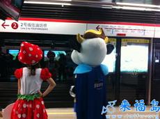 上班路上,在地铁巧遇回头率200%草莓和超牛