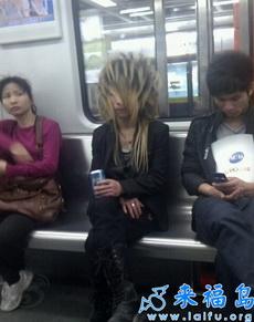 地铁里的非主流你伤不起~!