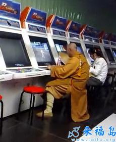 阿弥那个陀佛,这位大师你寂寞了,大师你真的确定可以这么玩打打杀杀的游戏吗?