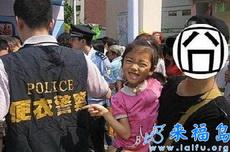 警察叔叔,您好低调!