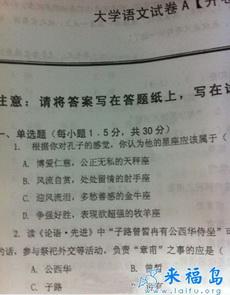 出这道题目的老师肯定是脑残