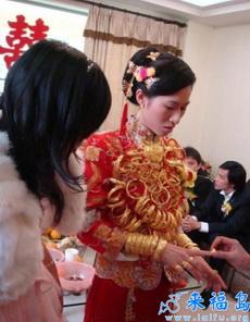 在中国,抢银行还不如劫个闽南新娘!!