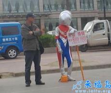 Ultraman in China