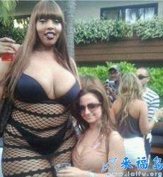 Te gusta esta mujer?