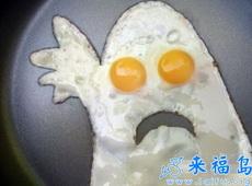 上午煎了个鸡蛋,当时我就震精了……