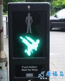 這個綠燈什么意思呢