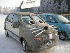 有这东西,冬天汽车还开什么空调嘛