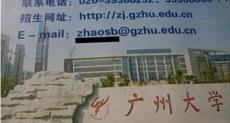 这大学的招生邮箱太内涵了。