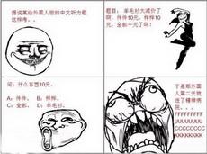 给外国人的中文考试题目