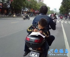 Study hard everywhere