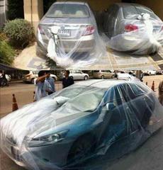 Protect Ur Car Before a Rain Storm