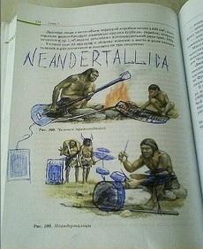 书上的远古人被涂鸦之后
