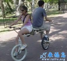 Who Will Run the Bike