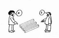 三根還是四根?