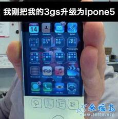 如何把iPhone3gs变成iPhone5