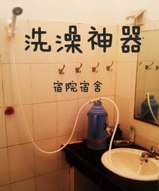 宿舍洗澡神器,不用电,只需自备热水,设备简易,拆装方便