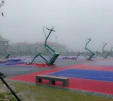 台风过后的操场