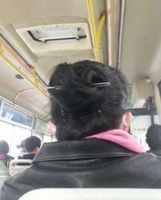 大姐你的发簪真心不错