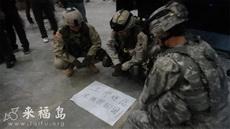 美军在中国迷路了