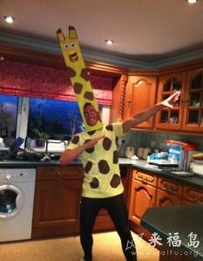 终于有人敢cosplay长颈鹿了!