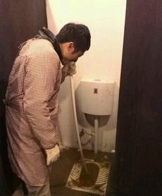 史上最苦逼的员工就是这样疏通公司厕所的
