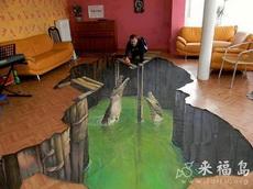 家里地板上搞一個3D畫像,絕對犀利