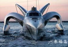 造型超霸气游艇