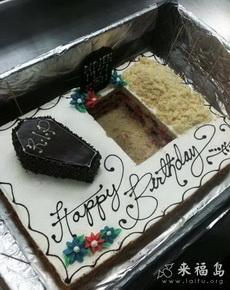 这么不吉利的蛋糕,谁敢买啊