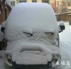 The mood of the car