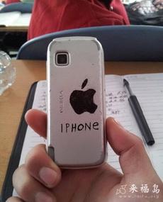 剛買的iPhone,才998,我是不是賺了