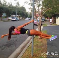 Survival Exercises