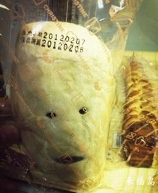 突然被这面包吓一跳