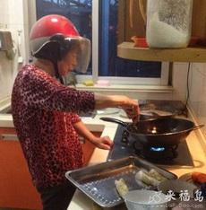 炒菜时的设备太隆重了
