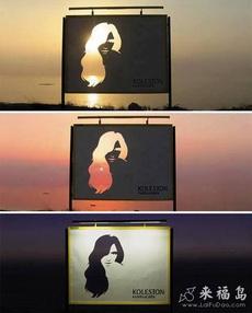 创意的染发广告