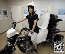 Japan Toilet Motorcycle