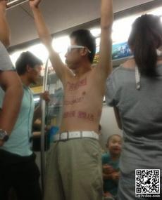地铁欢乐多??!