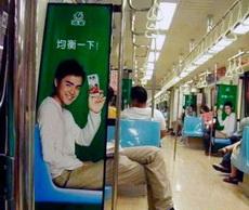 在地铁上碰到了我的男神