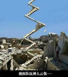 这是通向天国的阶梯吧