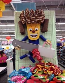 在超市看到的!怎么这货那么眼熟!