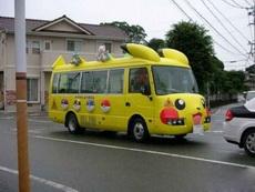 这车这么萌比卡丘知道么?