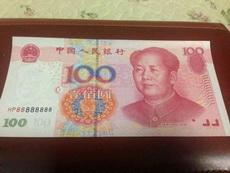 这钱不错啊!