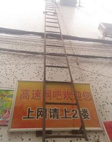 朋友,上网请上2楼,你还上不上网呢?